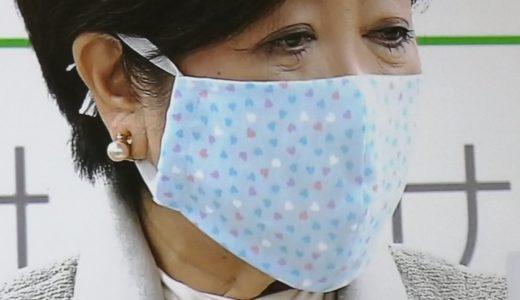 【無料】小池百合子のマスク型紙がダウンロードできるおすすめサイト6選!